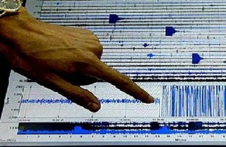 sismo_terremoto_santiago de cuba