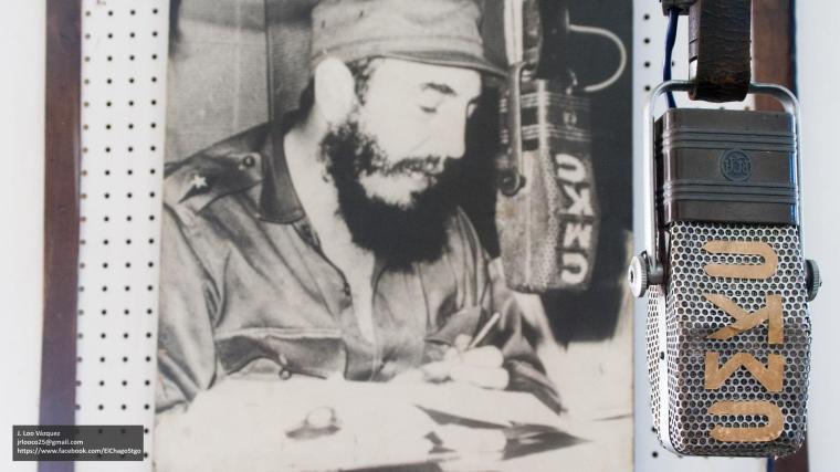 Micrófono empleado por Fidel Castro en una alocución dirigida al pueblo de Santiago de Cuba